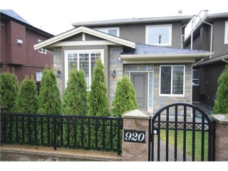 Main Photo: 920 SPERLING Avenue in Burnaby: Sperling-Duthie House 1/2 Duplex for sale (Burnaby North)  : MLS®# V859901