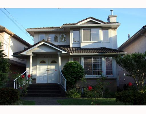 Main Photo: 5308 NEVILLE Street in Burnaby: South Slope House for sale (Burnaby South)  : MLS® # V776590