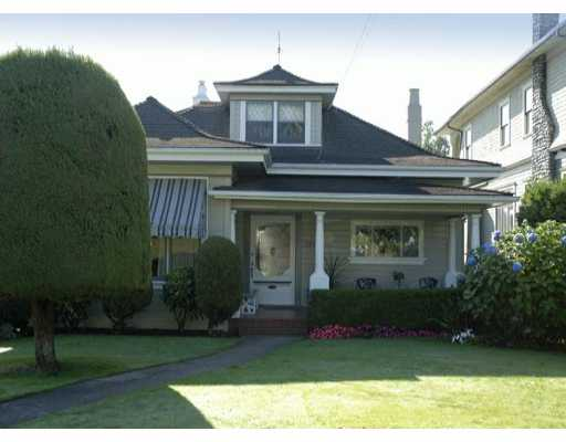 Main Photo: 210 QUEENS AV in New Westminster: Queens Park House for sale : MLS(r) # V609834