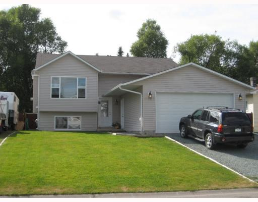 Main Photo: 6487 BOSCHMAN Place in Prince George: West Austin House for sale (PG City North (Zone 73))  : MLS® # N194995