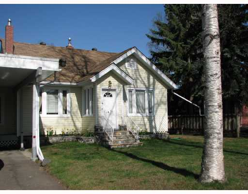 "Main Photo: 2453 MCBRIDE Crescent in Prince_George: N79PGC House for sale in ""CRESCENTS"" (N79)  : MLS(r) # N184190"