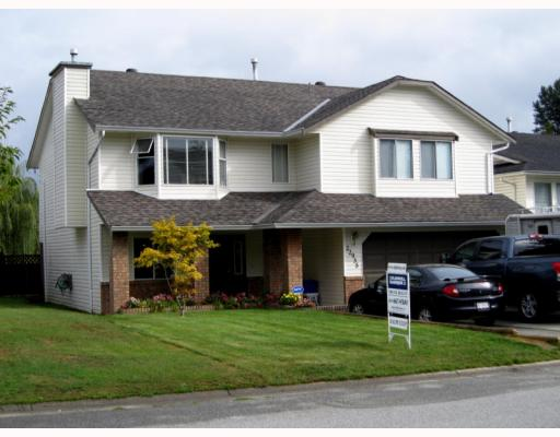 "Main Photo: 22935 125A Avenue in Maple Ridge: East Central House for sale in ""N"" : MLS® # V785827"