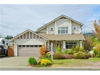 Main Photo: 2305 Demamiel Place in SOOKE: Sk Sunriver Single Family Detached for sale (Sooke)  : MLS(r) # 364001