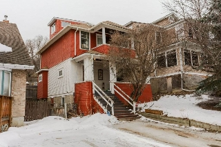 Main Photo: 9817 93 Ave in Edmonton: Zone 15 House for sale : MLS(r) # E4055945
