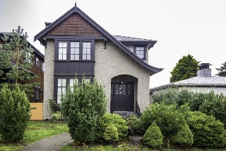 Main Photo: 328 E 46TH Avenue in Vancouver: Main House for sale (Vancouver East)  : MLS(r) # R2162698
