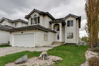 Main Photo: 645 DALHOUSIE Crescent in Edmonton: Zone 20 House for sale : MLS® # E4065094
