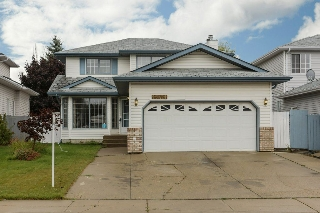 Main Photo: 15411 65 Street in Edmonton: Zone 03 House for sale : MLS® # E4082518