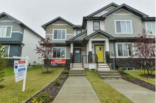 Main Photo: 549 CHAPPELLE Drive in Edmonton: Zone 55 Attached Home for sale : MLS®# E4129999