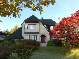 Main Photo: 1837 ALLISON Road in Vancouver: University VW House for sale (Vancouver West)  : MLS(r) # R2118825