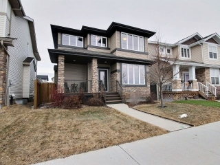 Main Photo: 7125 South Terwillegar Drive in Edmonton: Zone 14 House for sale : MLS(r) # E4056005