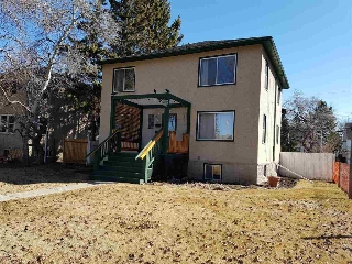 Main Photo: 7319 113 Street in Edmonton: Zone 15 House for sale : MLS(r) # E4057311