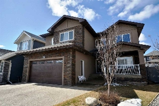 Main Photo: 1106 CONNELLY Court SW in Edmonton: Zone 55 House for sale : MLS(r) # E4057808