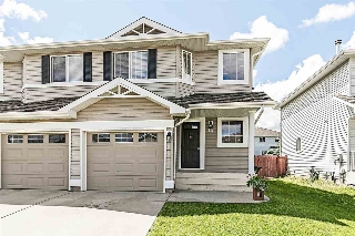 Main Photo: 15 CHESTERMERE Way: Sherwood Park House Half Duplex for sale : MLS(r) # E4069471
