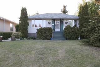 Main Photo: 11314 115 Street in Edmonton: Zone 08 House for sale : MLS(r) # E4072900