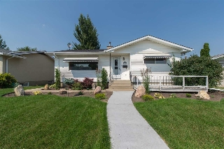 Main Photo: 6408 133A Avenue in Edmonton: Zone 02 House for sale : MLS(r) # E4074407