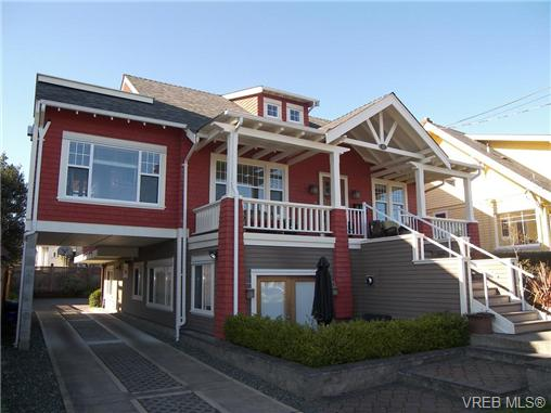 Main Photo: 1 80 Moss Street in VICTORIA: Vi Fairfield West Townhouse for sale (Victoria)  : MLS® # 347353