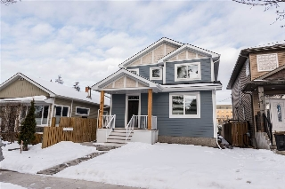 Main Photo: 9322 81 Avenue in Edmonton: Zone 17 House for sale : MLS(r) # E4051117