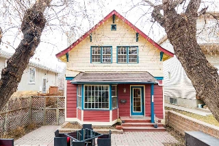 Main Photo: 9618 83 Avenue in Edmonton: Zone 15 House for sale : MLS(r) # E4058313
