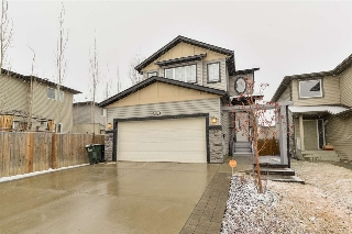 Main Photo: 1292 FOXWOOD Crescent: Sherwood Park House for sale : MLS(r) # E4058782