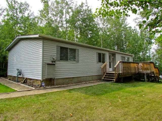Main Photo: 128 LAKE Avenue: Rural Parkland County House for sale : MLS(r) # E4064039