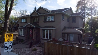 Main Photo: 13602 102 Avenue in Edmonton: Zone 11 House for sale : MLS(r) # E4064473