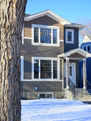 Main Photo: 12312 102 Street in Edmonton: Zone 08 House Half Duplex for sale : MLS® # E4094315