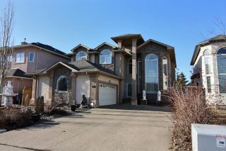 Main Photo: 10804 6 Avenue SW in Edmonton: Zone 55 House for sale : MLS®# E4106832