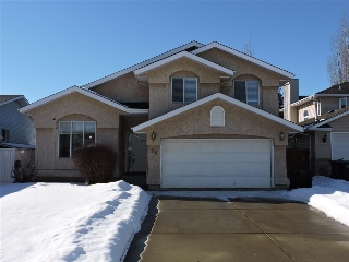 Main Photo: 58 ASTER View: Sherwood Park House for sale : MLS(r) # E4055156