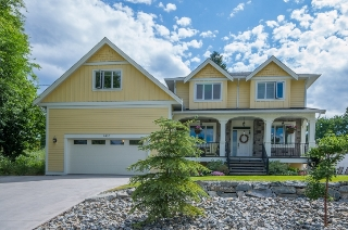 Main Photo: 2450 Northeast 21 Street in Salmon Arm: Pheasant Heights House for sale (NE Salmon Arm)  : MLS(r) # 10138602