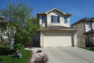 Main Photo: 8212 5 Avenue in Edmonton: Zone 53 House for sale : MLS(r) # E4051500