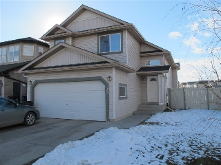 Main Photo: 35 Landon Drive: Spruce Grove House for sale : MLS(r) # E4052212