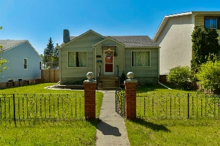 Main Photo: 11730 125 Street in Edmonton: Zone 07 House for sale : MLS(r) # E4067372
