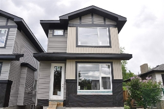 Main Photo:  in Edmonton: Zone 04 House for sale : MLS(r) # E4070226