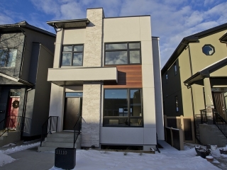 Main Photo: 11110 76 Avenue in Edmonton: Zone 15 House for sale : MLS(r) # E4059926