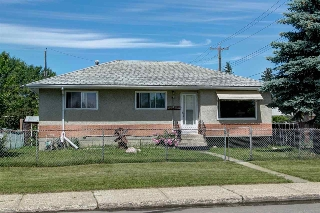 Main Photo:  in Edmonton: Zone 02 House for sale : MLS(r) # E4070395