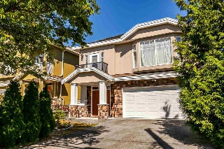 Main Photo: 7128 NELSON Avenue in Burnaby: Metrotown House for sale (Burnaby South)  : MLS® # R2189885