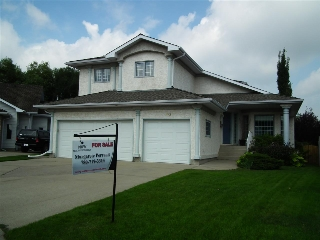 Main Photo: 10 Craigavon Close: Sherwood Park House for sale : MLS® # E4074493