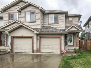 Main Photo: 1962 119A Street in Edmonton: Zone 55 House Half Duplex for sale : MLS® # E4075050