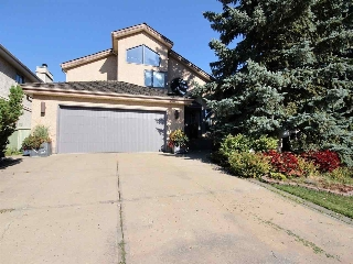 Main Photo: 168 Weaver Drive in Edmonton: Zone 20 House for sale : MLS® # E4081347