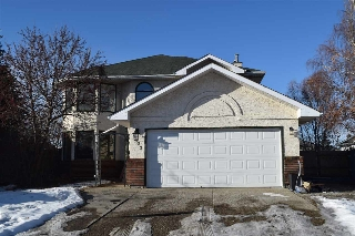 Main Photo: 4332 27 Street in Edmonton: Zone 30 House for sale : MLS(r) # E4055451