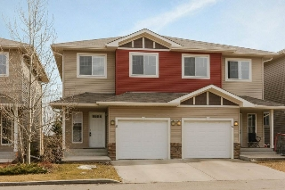 Main Photo: 25 15151 43 Street in Edmonton: Zone 02 House Half Duplex for sale : MLS(r) # E4056963