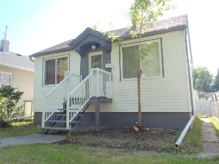 Main Photo:  in Edmonton: Zone 05 House for sale : MLS(r) # E4068562