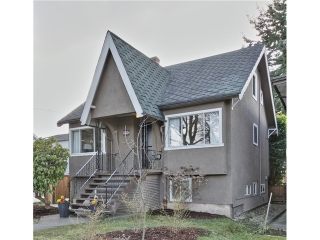 Main Photo: 2880 GRANT Street in Vancouver: Renfrew VE House for sale (Vancouver East)  : MLS(r) # V1055300