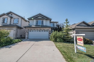 Main Photo: 1112 MCKINNEY Link NW in Edmonton: Zone 14 House for sale : MLS® # E4080979