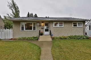 Main Photo: 12955 119 Avenue in Edmonton: Zone 04 House for sale : MLS® # E4082676