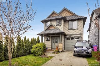 Main Photo: 2068 Solent Street in SOOKE: Sk Sooke Vill Core Single Family Detached for sale (Sooke)  : MLS® # 383940