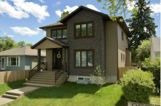 Main Photo: 7917 78 Avenue in Edmonton: Zone 17 House for sale : MLS®# E4114989