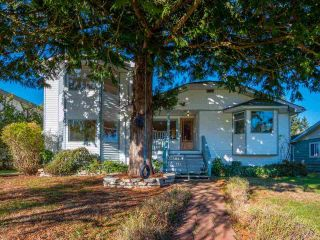 Main Photo: 5748 MERMAID Street in Sechelt: Sechelt District House for sale (Sunshine Coast)  : MLS®# R2315364