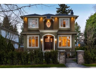 Main Photo: 2107 W 36TH Avenue in Vancouver: Quilchena House for sale (Vancouver West)  : MLS® # V1124555