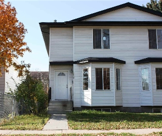 Main Photo:  in Edmonton: Zone 01 House Half Duplex for sale : MLS(r) # E4006981
